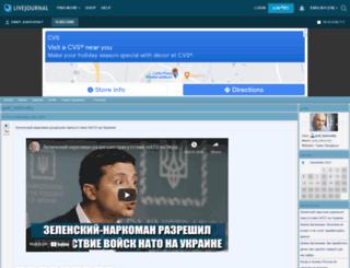 graf-kahovsky.livejournal.com screenshot