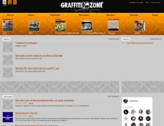 graffitizone.kiev.ua screenshot