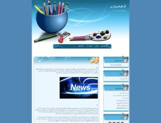 grafixology.ir screenshot