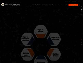 grahaksewa.org screenshot