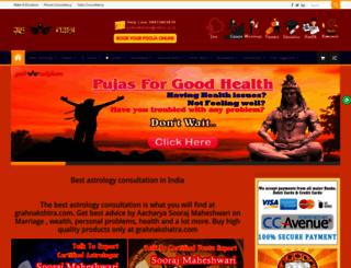 grahnakshatra.com screenshot