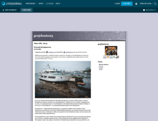 grajdanin25.livejournal.com screenshot