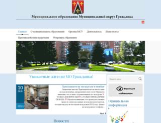 grajdanka.ru screenshot