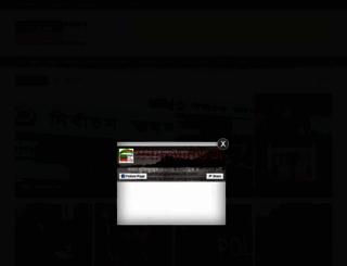 Access ghosthunterapps com  Ghost Hunter Apps - GHOSTHUNTERAPPS com