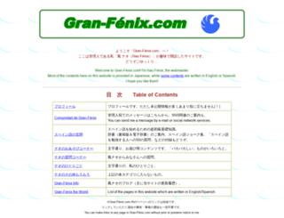 gran-fenix.com screenshot