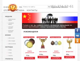 gran-pro.ru screenshot