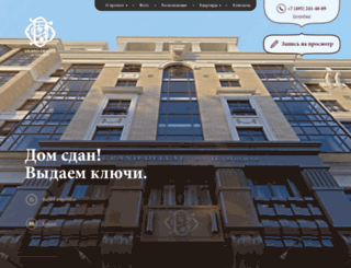 grand-deluxe.ru screenshot