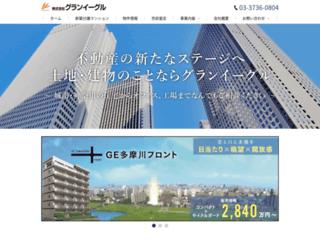 grand-eagle.co.jp screenshot