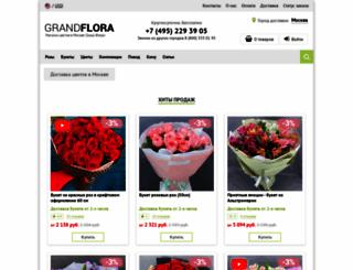 grand-flora.ru screenshot