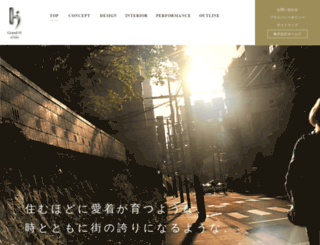 grand-h.com screenshot