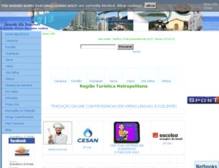 grandevix.com screenshot