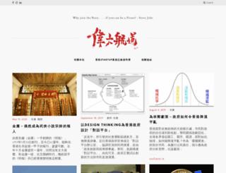 grandline.hk screenshot