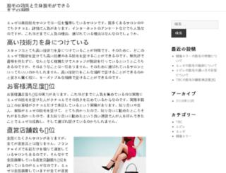 grandprix-affichageindoor.com screenshot