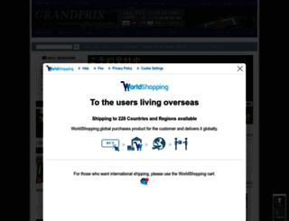 grandprix21.com screenshot