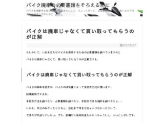 grandstuff.info screenshot