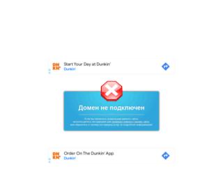 grantum.umi.ru screenshot