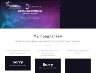 grapepeople.ru screenshot