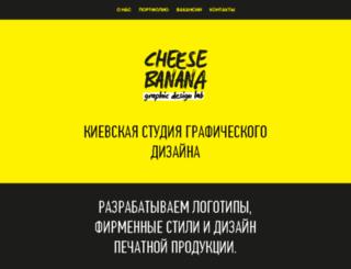 graphic.cheesebanana.com screenshot