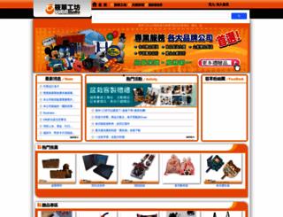 grassstudio.com.tw screenshot