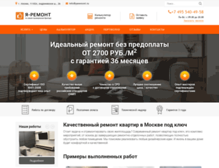 graus.ru screenshot