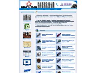 gravman.ru screenshot