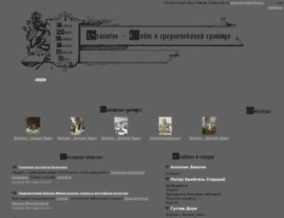 gravures.ru screenshot