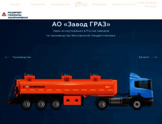 graz.ru screenshot