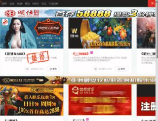 grbrains.com screenshot