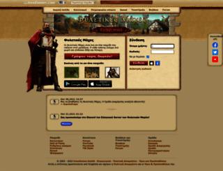 grc1.fyletikesmaxes.gr screenshot