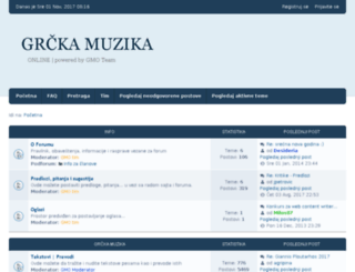 grcka-muzika.com screenshot