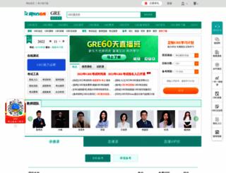 gre.koolearn.com screenshot