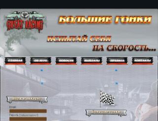 great-racing.ru screenshot