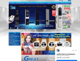 great-system.com screenshot