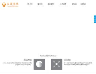 greatang.com screenshot