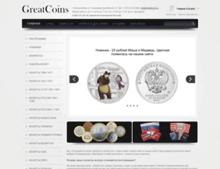 greatcoins.ru screenshot