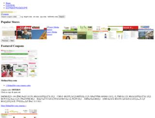 greatdeals.gr screenshot