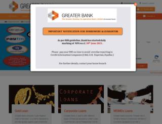 greaterbank.com screenshot