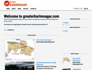 greaterkarimnagar.com screenshot