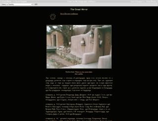 greatmirror.com screenshot