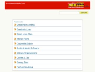 greatplaingreenloans.com screenshot
