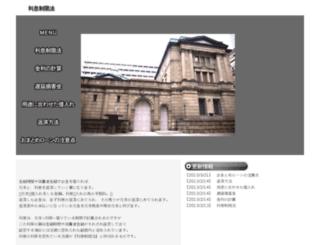greatserengeti.com screenshot