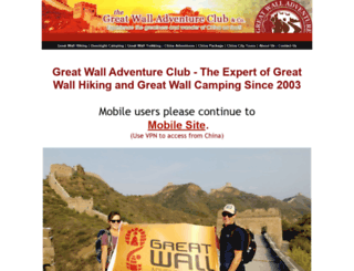 greatwalladventure.com screenshot