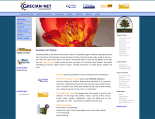 grecian.net screenshot
