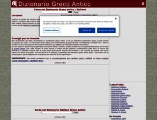 grecoantico.com screenshot