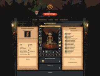 gredmondkilll.kor.ru screenshot