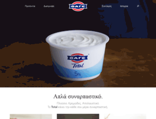 greece.fage.eu screenshot