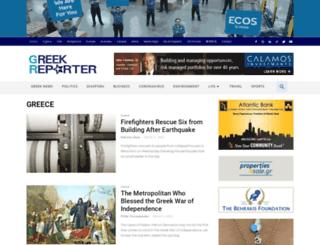 greece.greekreporter.com screenshot