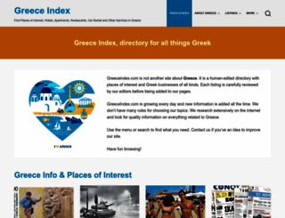 greeceindex.com screenshot