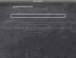 greedneed.com screenshot