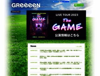 greeeen.co.jp screenshot